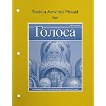 Golosa: A Basic Course in Russian, Book One, Books a la Carte Edition & MyLab Russian with Pearson eText Access Card & Student Activities Manual for Golosa: Package (5th Edition)