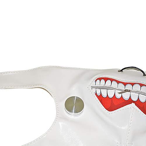 KISSION 東京喰種トーキョーグール 3D PUレザーマスク革のコスプレマスク調整可能なジッパーマスク ハロウィンコスプレ衣装小道具 アニメのコスプレ