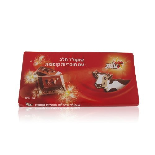 - Elite Milk Chocolate with Popping Candy (85gr)