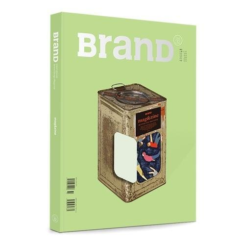 BranD No.32: mag&zine-beyond the magazine pdf
