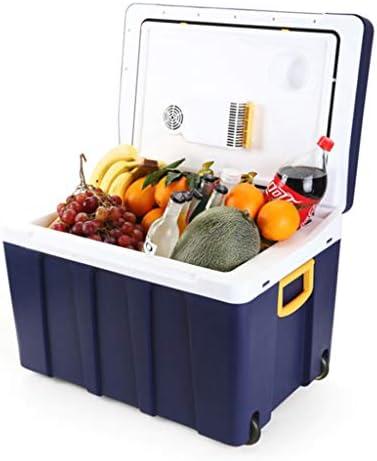 DIOE 車用冷蔵庫, 車載 家庭用電源付き 12V 220V クーラーボックス 冷蔵 冷凍 キャンプ アウトドア(50L),青