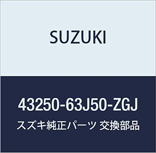 SUZUKI (スズキ) 純正部品 キャップアッシ ホイールフル(シルバー) KEI/SWIFT 品番43250-63J50-ZGJ B01M1822AT