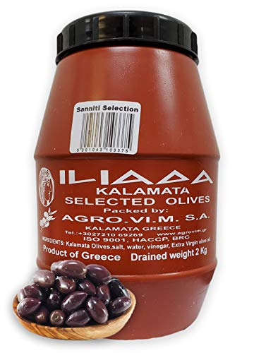 Iliada Kalamata Extra Large Greek Olives in Vinegar Brine and Olive Oil, 4.4 lbs ()
