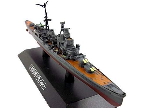 Japanese Cruiser Aoba 1/1100 Scale Diecast Metal Model Ship