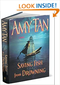 Saving fish from drowning 1st edition 1st printing amy for Saving fish from drowning