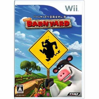 Nintendo Wii Barnyard, Japan - Barnyard Wii