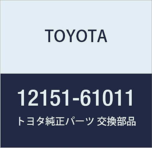Toyota 12151-61011 Engine Oil Pan Gasket