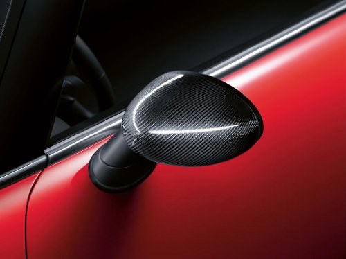 MINI Cooper, Clubman, Convertible, Coupe and Roadster JCW Carbon Fiber Mirror Covers Left and Right without Power Fold 2007-2013