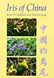 img - for Iris of China book / textbook / text book