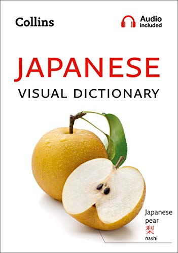 - Collins Japanese Visual Dictionary (Collins Visual Dictionaries)