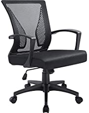 Pukami Office Chair Mesh Desk Chair Computer Chair Swivel Task Chair Rolling Chair Adjustable Chair Ergonomic Chair for Home Office Work Apartment (Black)