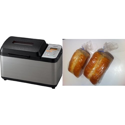 Zojirushi BB-PAC20 Home Bakery Virtuoso Breadmaker with Gluten Free Menu setting and Bread Loaf Bags Pack of 100 with 100 Free Bread Ties! Bundle