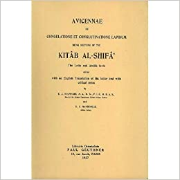 Amazon.com: Avicennae De Congelatione Et Conglutinatione Lapidum, Being  Sections of the Kitab Al-Shifa the Lation and Arabic Texts Edited With  English translation (9780935548082): Avicenna: Books