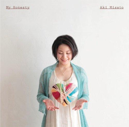 MISATO AKI 5TH ALBUM (Christmas Misato)