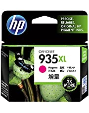 HP 935XL Inktcartridge Magenta, Hoge Capaciteit (C2P25AE) origineel van HP