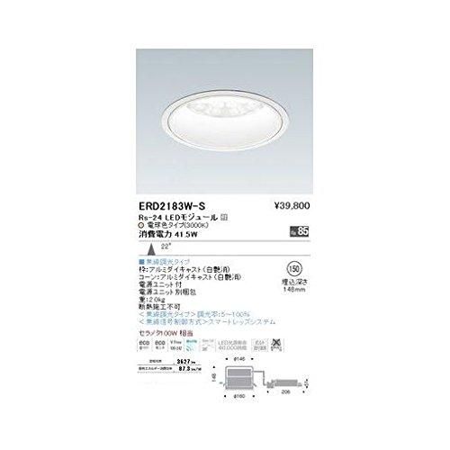 AP57457 ダウンライト/ベース/LED3000K/Rs24/無線 B06XSZP2LS