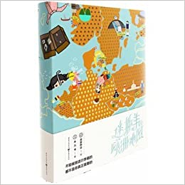 Sri Lanka lost sheep of the map of Europe(Chinese Edition): YANG NAI