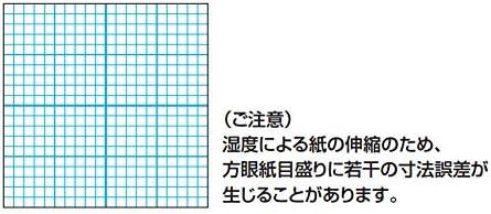 A4 50 pieces of Kokuyo S /& T trace graph paper light-seasoned japan import