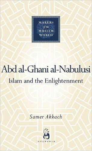 Abd al-Ghani al-Nabulsi