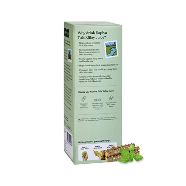 Box and bottle containing best tulsi giloy juice for immunity