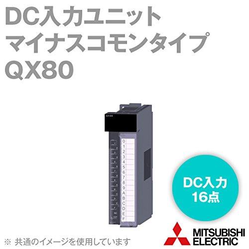 三菱電機 QX80 DC入力ユニット(マイナスコモンタイプ) Qシリーズ シーケンサ NN   B007BL359Y