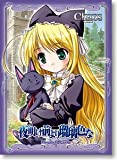 Bushiroad Sleeve Collection Vol.30 Brighter than Dawning Blue -Moonlight Cradle- [Wreathlit Noel
