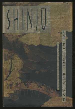 book cover of Shinju