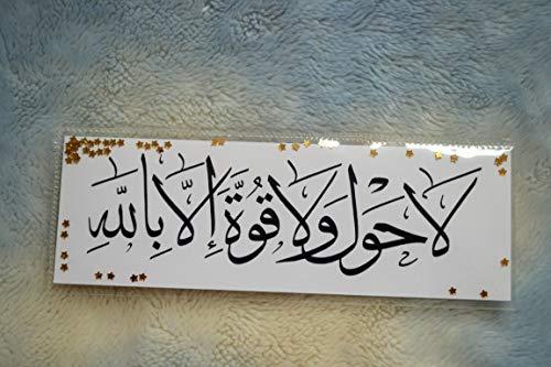 Islamic bookmarks, Handmade bookmarks, Duaa bookmarks, Ramadan gift, Shaker bookmarks, Shaker card, Arabic - Arabic Bookmark