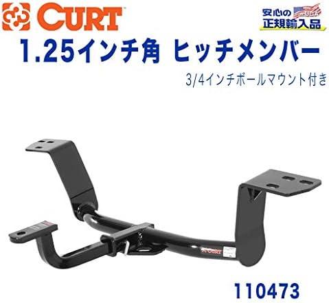 [CURT カート社製 正規代理店]Class1 ヒッチメンバー レシーバーサイズ 1.25インチ 牽引能力 約908kg レクサス IS250C コンバーチブル