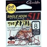がまかつ(Gamakatsu) シングルフック511 THE メバル レッド #10 67070