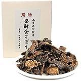 ごぼう 金ごぼう 三才堂 【 発酵金ごぼう/国産 漢方 】 ごぼう茶 ごぼうチップス 食品 100g