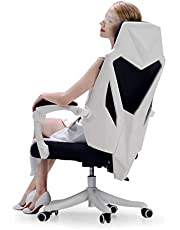 Hbada Office Desk Chair - Ergonomic High-Back Swivel Task Chair with Lumbar Support - Height Adjustable Seat - Breathable Mesh Back - Soft Memory Foam Cushion