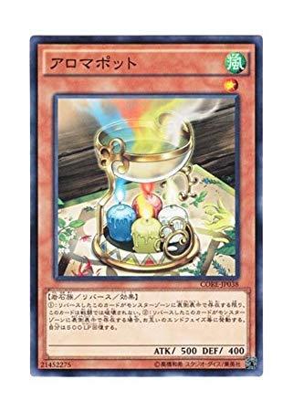 (Yu-Gi-Oh! Japanese Version CORE-JP 038 Aroma Jar Aroma Pot (Normal))