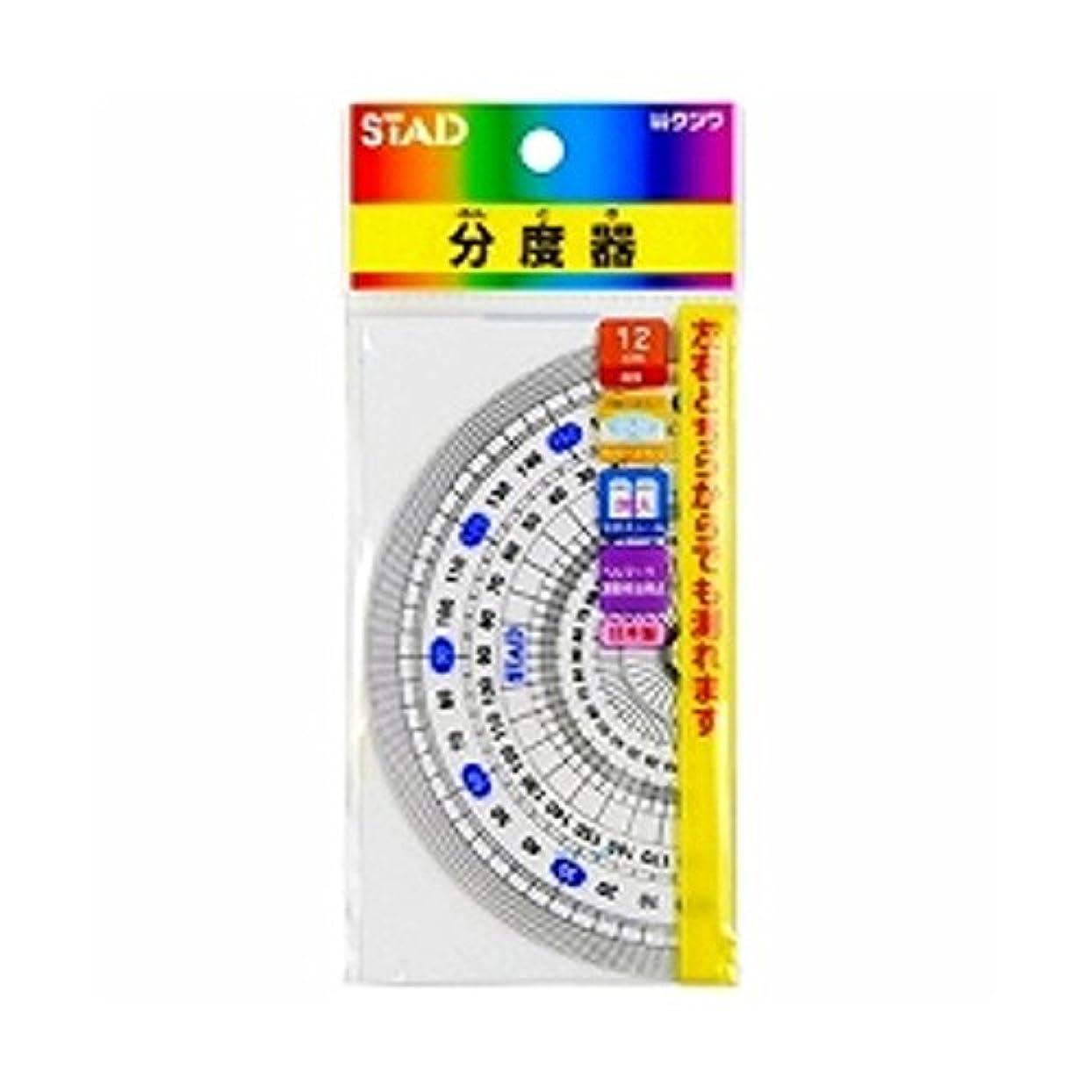 胸労苦生息地ソニック 9センチ分度器 学納タイプ SN-388