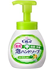 Biore Instant Foaming Hand Wash (Citrus Fragrance), Pump, 250ml