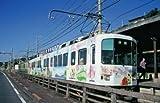 "MODEMO(モデモ) MODEMO(モデモ) 江ノ島電鉄 1000形 ""S・K・I・P号"" (M車)"