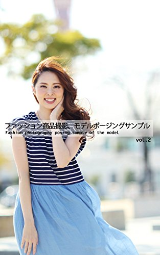 It Is A Photo Album By Japanese Pretty Girls Fashion Product Photography Book For