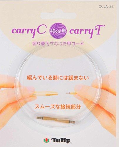 Tulip code 40cm CCJA-22 by Tulip