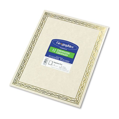(Geographics Blank Serpentine Certificate - 8.5