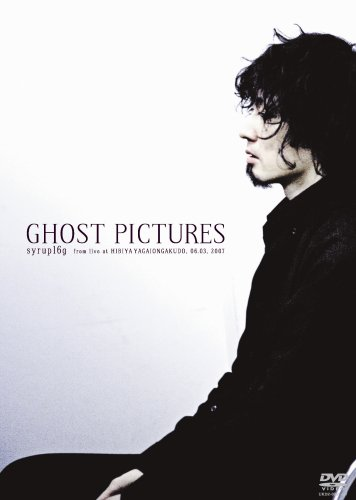 Amazon.co.jp | GHOST PICTURES ...