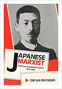 Japanese Marxist: A Portrait of Kawakami Hajime, 1879-1946 (Harvard East Asian Monographs)