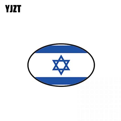 Amazon com: 10 5CM6 6CM Funny Israel Country Code