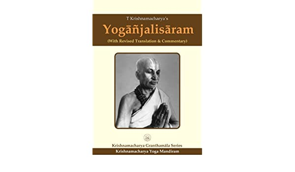 Yoganjalisaram (Granthamala) - Kindle edition by T ...