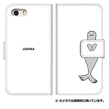 64dcf10d64 スマホケース 手帳型 android one s3 ケース かわいい キャラクター 動物 アニマル デザイン おしゃれ 0312-C