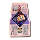 Organic 'Zenzai' Sweet Red Bean Soup 180gx10packs Retort Pouch