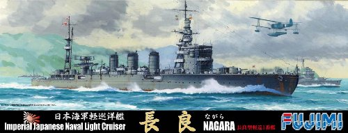 - 1/700 Special Series No.102 Japanese Navy light cruiser Nagara