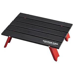 キャプテンスタッグ テーブル アルミ ロール コンパクト ブラック UC-520