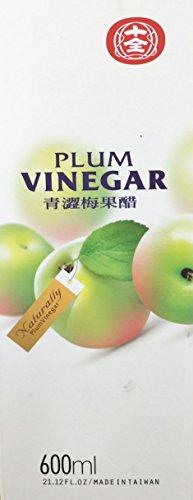 21.12oz Plum Vinegar by Shih Chuan Taiwan (One Box Per Order) by Shih Chuan