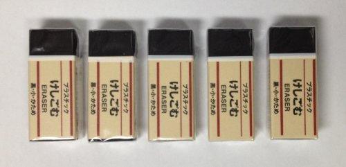MUJI Japan Eraser [Black - Small] 5 pcs Set