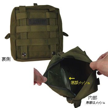 STRIKE Large Utility Pouch w/ Zipper, Multi Cam